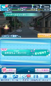 2014-01-01 20.56.27