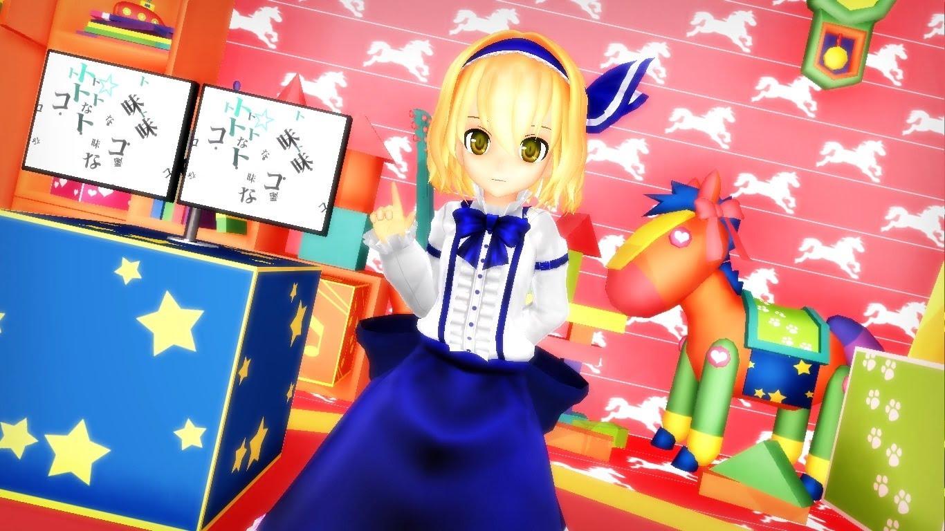 魔法の世界のアリス