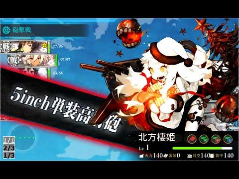 【艦これ二次小説】北方の白き少女 Heart of the admiral