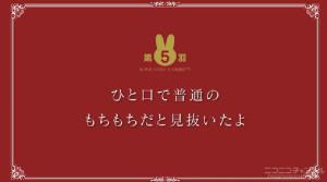 gochiusa2-5-21