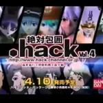 【伝説のギルド降臨】.hack//OverLord
