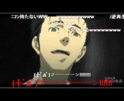 【鳳凰院凶真だ!】Re:ゼロから始める運命石の扉