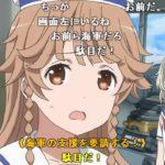 【カリスマ上昇】ハイスクール・フリート 岬明乃の悪夢